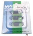 GY6 clutch spring set - BLUE