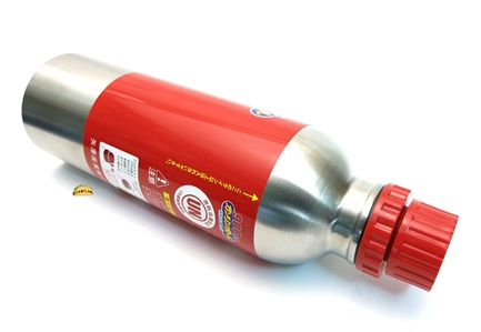 fuel bottle - LARGE - 900cc